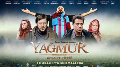 Photo of Yağmur: Kıyamet Çiçeği Filmi (2014)