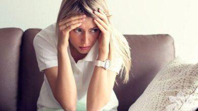 Photo of Depresyon Hakkında 16 İlginç Bilgi