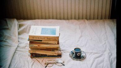 Photo of Hayatınızı ve Bakış Açınızı Değiştirecek 10 Kitap