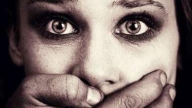 Photo of Kadın; Olmak Neden Zor?