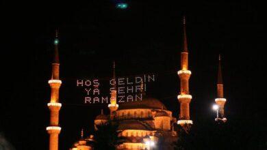 Photo of Ramazan Ayında Oruç Tutarken Zorlanmamak İçin Yapabilecekleriniz