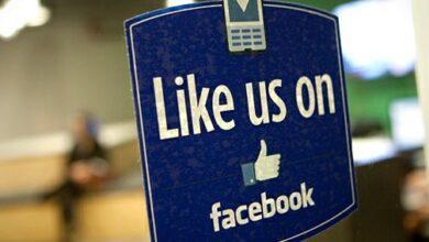 Photo of Facebook Sayfası Nasıl Büyütülür?