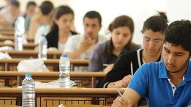 Photo of Üniversite Tercihi Nasıl Yapılmalıdır?