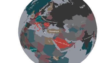 Photo of Meraklısına, Google'da Hangi Ülkelerin En çok Neler Aradığını Gösteren : Global Trend Map Hizmette!