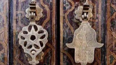 Photo of Osmanlı Devletinde Kapı Tokmaklarının Önemi