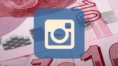 Photo of Instagram Takipçi Alabileceğiniz En İyi Site instafollowers.co