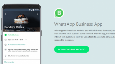 Photo of WhatsApp Business Nedir? Nasıl Kullanılır?