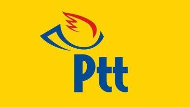 Photo of PTT Messenger Nedir?
