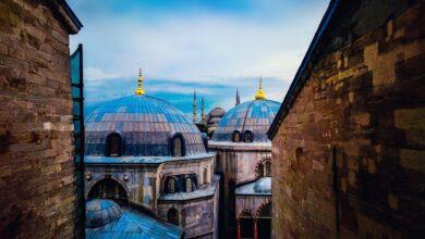 Photo of Osmanlı'dan Günümüze Uzanan Kültürler