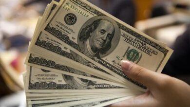 Photo of Dolar Dünya Gündemine Nasıl Girdi?