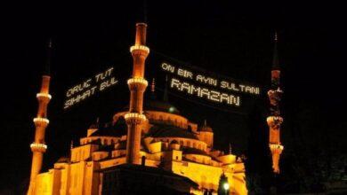 Photo of Ramazan Bayramı Ne Zaman, Nasıl Kutlanmaya Başladı?