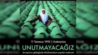 Photo of Srebrenitsa'da ne oldu?