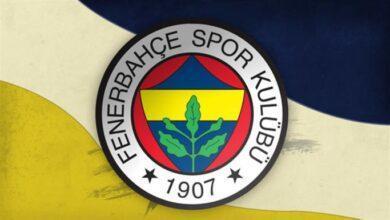 Photo of Fenerbahçe Tarihi
