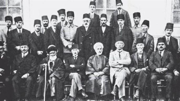 Erzurum Kongresi Nedir?