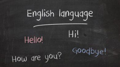 Photo of İngilizce Nasıl Öğrenilir?