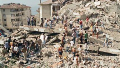 Photo of 17 Ağustos 1999 Gölcük Depremi