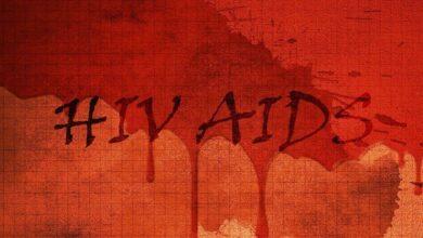 Photo of HIV Virüsü Nedir? HIV Virüsü Nasıl Bulaşır? Belirtileri Nelerdir?