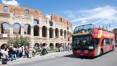 Photo of Şehir Turu Yapmanın En Keyifli Yolları