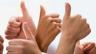 Photo of Tetik Parmak Hastalığı Nedir, Belirtileri Nelerdir?
