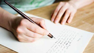 Photo of Essay Nedir? Türleri Nelerdir?