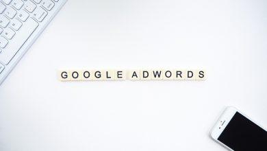 Photo of Google Reklamları Nasıl Yayınlanır?