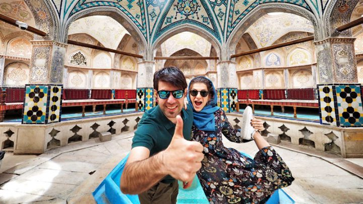 iran hakkında ilginç bilgiler İran Hakkında İlginç Bilgiler