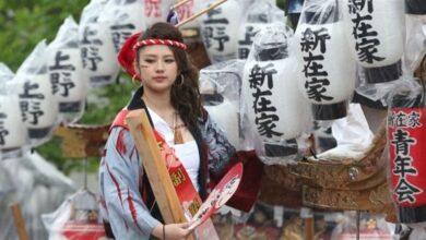 Photo of Japonya Hakkında İlginç Bilgiler