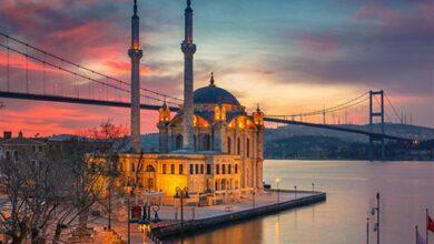 Photo of İstanbul'un Eşsiz Manzaralarını İzleyebileceğiniz 10 Yer