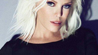 Photo of Ajda Pekkan