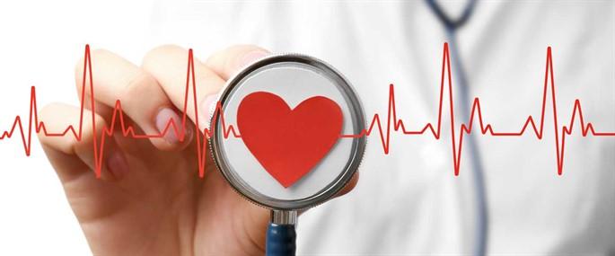 Kalp Yetmezliği Nedir?