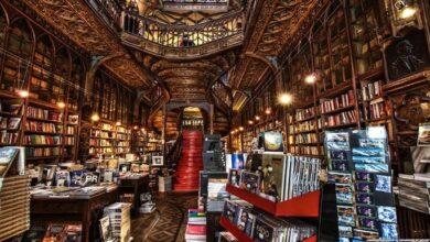 Photo of İstanbul'daki 10 Tarihi Sahaf