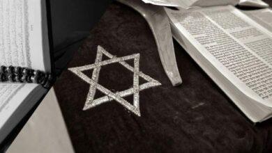 Photo of Antisemitizm Nedir?