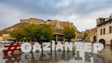 Photo of Gastronomi Şehri Gaziantep'te Yapılan Yöresel Yemekler Nelerdir?