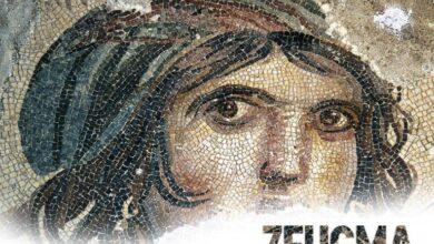 Photo of Zeugma Antik Kenti Hakkında Bilgiler
