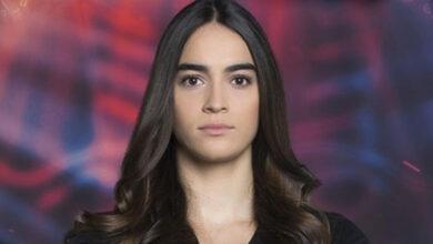 Photo of Melisa Emirbayer