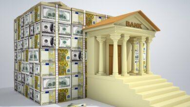 Photo of Banka Nedir ve Ne İş Yapar?