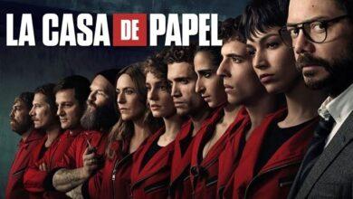 Photo of La Casa De Papel Dizi Konusu ve Oyuncuları