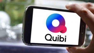 Photo of Yeni Online Yayın Platformu: Quibi Nedir?