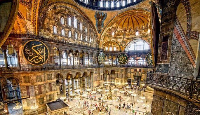 Ayasofya'nın Tarihi ve Önemi Nedir?