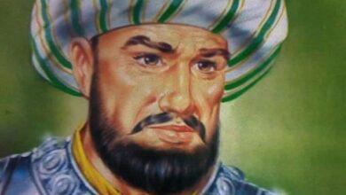 1.Melikşah (Sultan Melikşah)