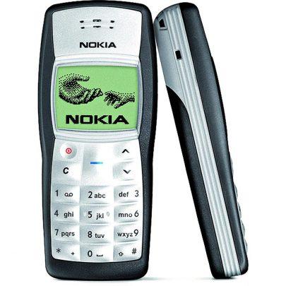 90'lıların Çok İyi Bildiği 10 Telefon Modeli