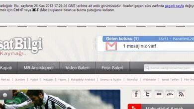 Photo of Web Siteniz En son Ne zaman İndexlenmiş!